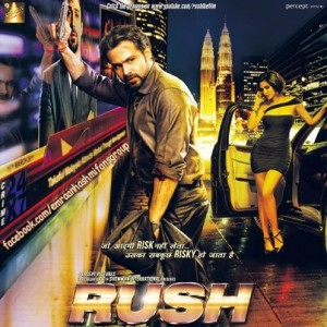 Rush Movie Review