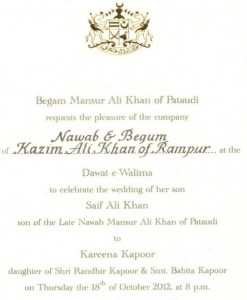 Saif Kareena wedding card1