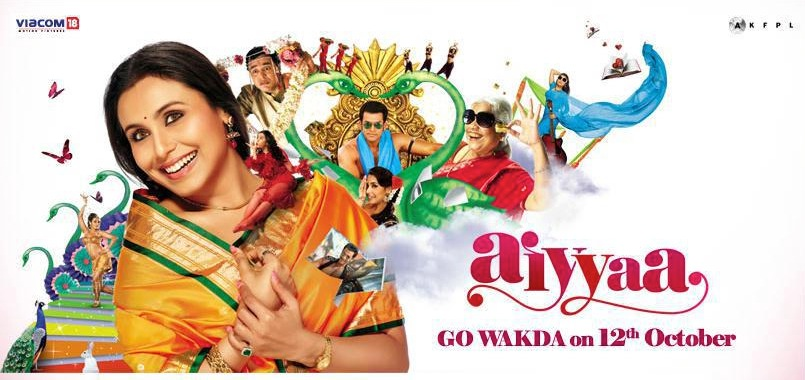 aiyyaa Aiyyaa Movie Review