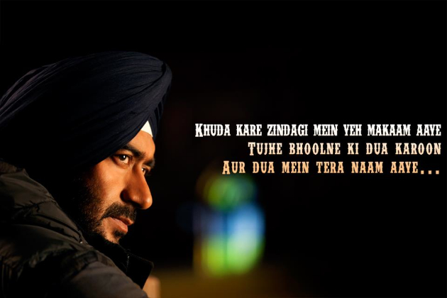 ajay Check out the love song Bichdann   Son of Sardaar!