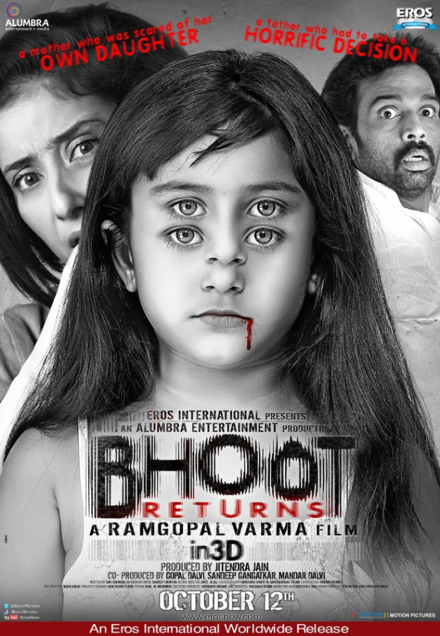 bhootreturns Bhoot Returns Movie Review