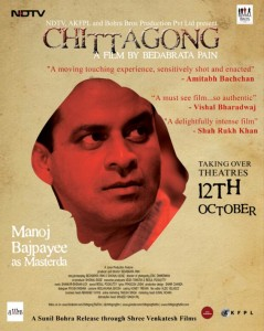 "chittagong 239x300 Manoj Bajpayee: ""Chittagong is a fantastic film"""