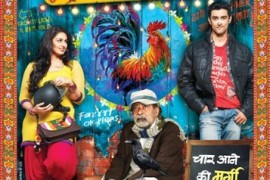 Amit Trivedi does it again with the great 'Luni Luni' from Luv Shuv Tey Chicken Khurana