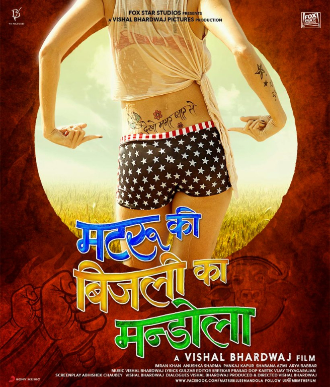 mkbkm More on Matru Ki Bijlee Ka Mandola including a subtitled trailer!