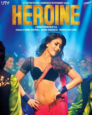12nov HeroineDVDlaunch Heroine on DVD review