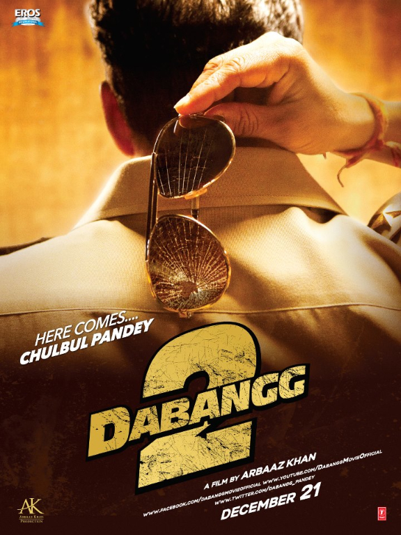 Dabanng 2 First Look: Chulbul Pandey is BACK!