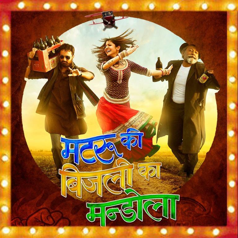 matru ki bijlee ka mandola hindi film songs free