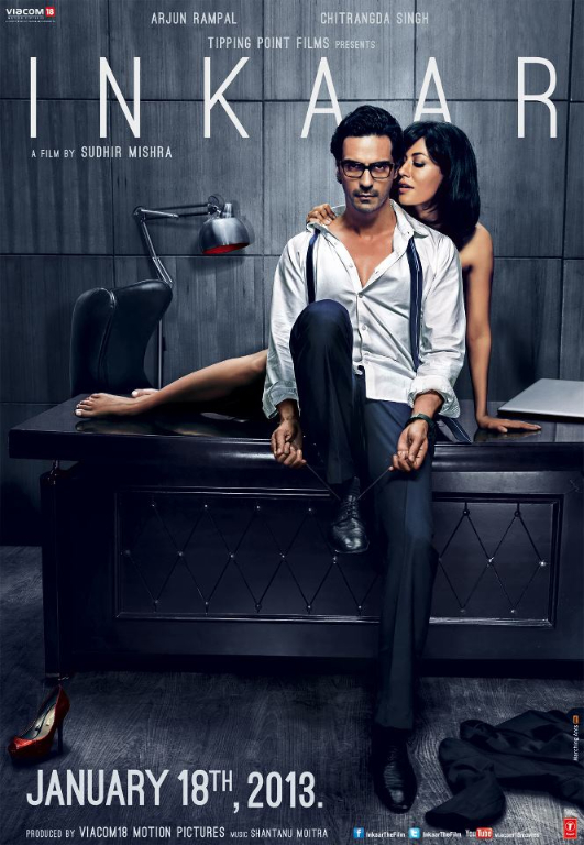 inkaarposter First Look: Arjun and Chitrangada in Inkaar!