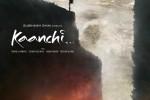 kaanchi poster epig.