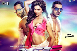 race2-partyonmymind