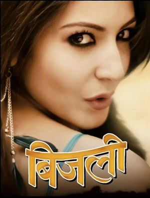 12dec Bijlee Anushka Bijlee is a very complex character   Anushka Sharma
