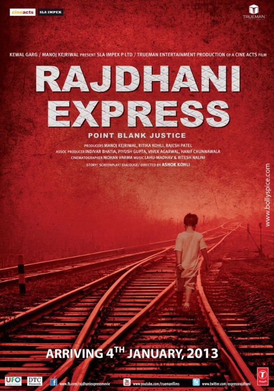 12dec RajdhaniExpress poster First look launch of Rajdhani Express   Point Blank Justice