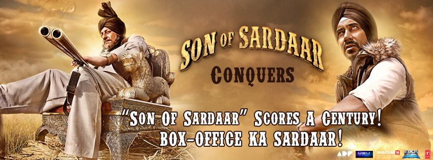 12dec SOS ErosNow Son Of Sardaar's online premiere on Eros Now this Christmas