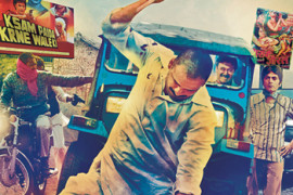 12dec_bestfilms-wasseypur