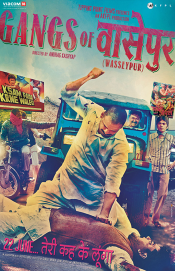 12dec bestfilms wasseypur REFLECTIONS 2012: Top 10 Films of 2012