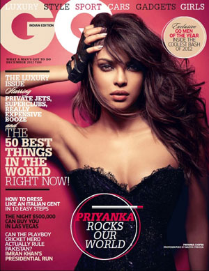12dec countdown Magazine06 REFLECTIONS 2012: Top 10 Magazine Covers of 2012