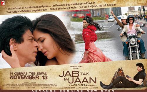 13jan 100crore jthj REFLECTIONS 2012: Top 100 Crore Films of 2012