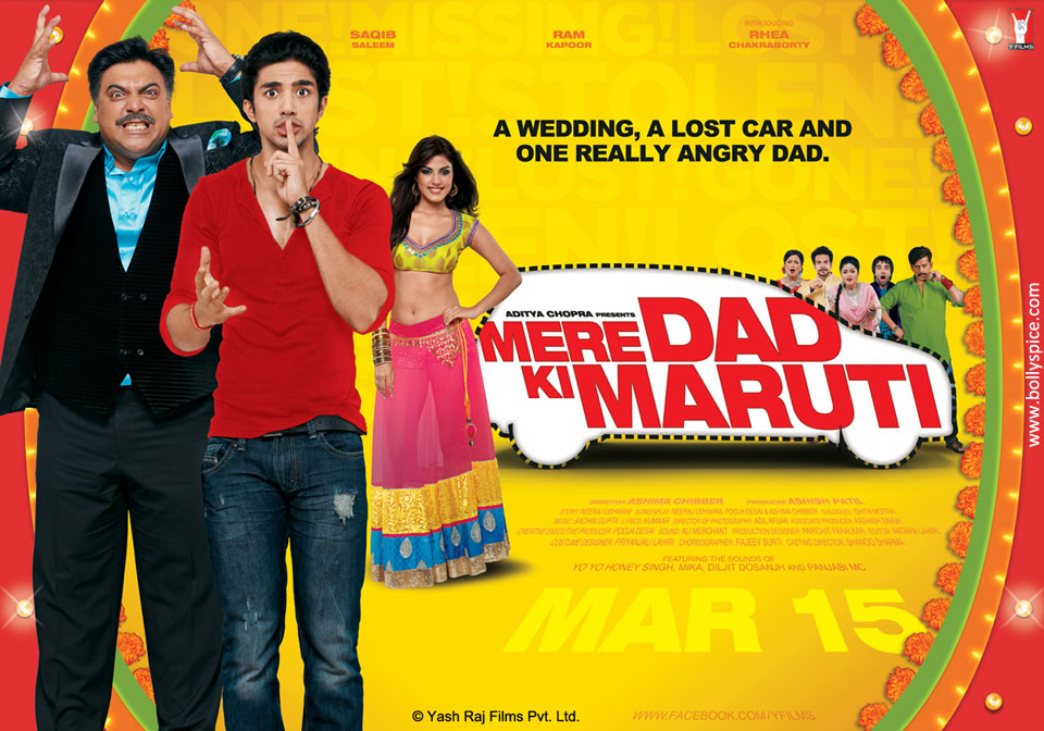 13jan MereDadKiMaruti Poster01 YRF to release its first film Mere Dad Ki Maruti on 15th March