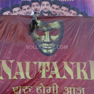 13jan NautankiSaala1stLookLaunch04 185x185 Nautanki Saala first look released!
