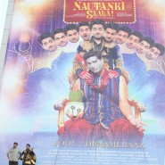 13jan NautankiSaala1stLookLaunch05 185x185 Nautanki Saala first look released!