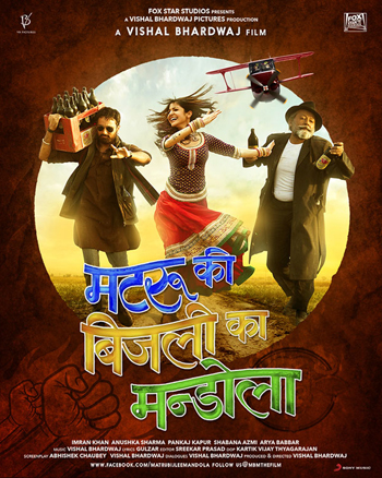 13jan mkbkmmovie Matru Ki Bijlee Ka Mandola Movie Review