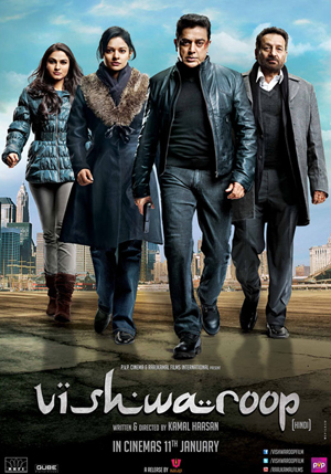 13jan vishwaroop Vishwaroop Movie Review