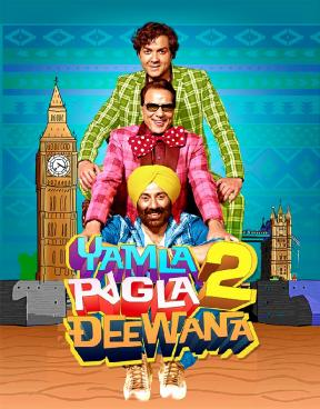 Yamla Pagla Deewana 2 Sequels to Look Forward to in 2013