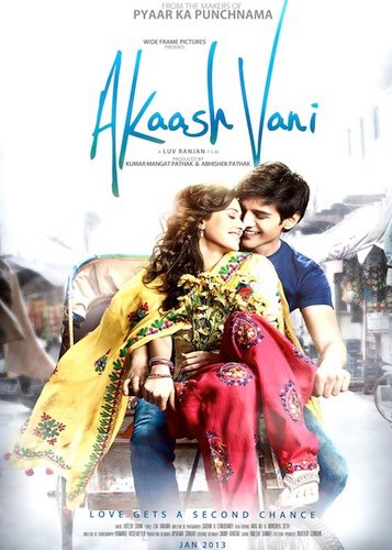 akaashvani Akaash Vani Movie Review
