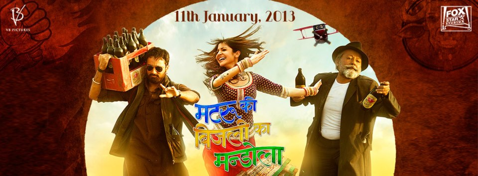 mkbkm2 Matru Ki Bijlee ka Mandola collects 22.4 crores over the first weekend