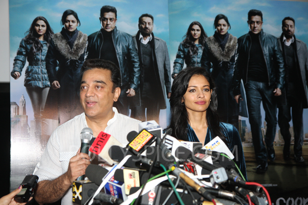 13feb vishwarooprelease 02 Balaji Motion Pictures to release Vishwaroop (Hindi) in over 1000 screens India wide