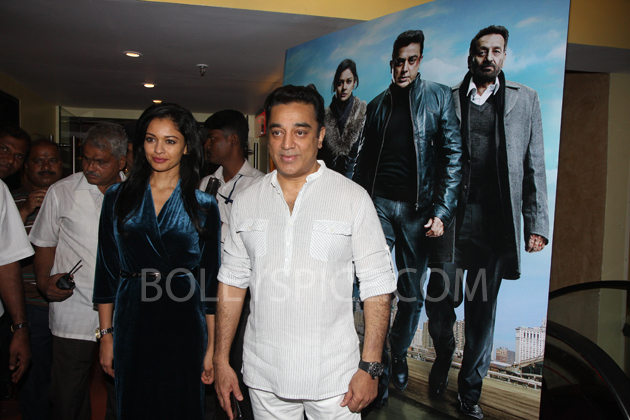 13feb vishwarooprelease 03 Balaji Motion Pictures to release Vishwaroop (Hindi) in over 1000 screens India wide