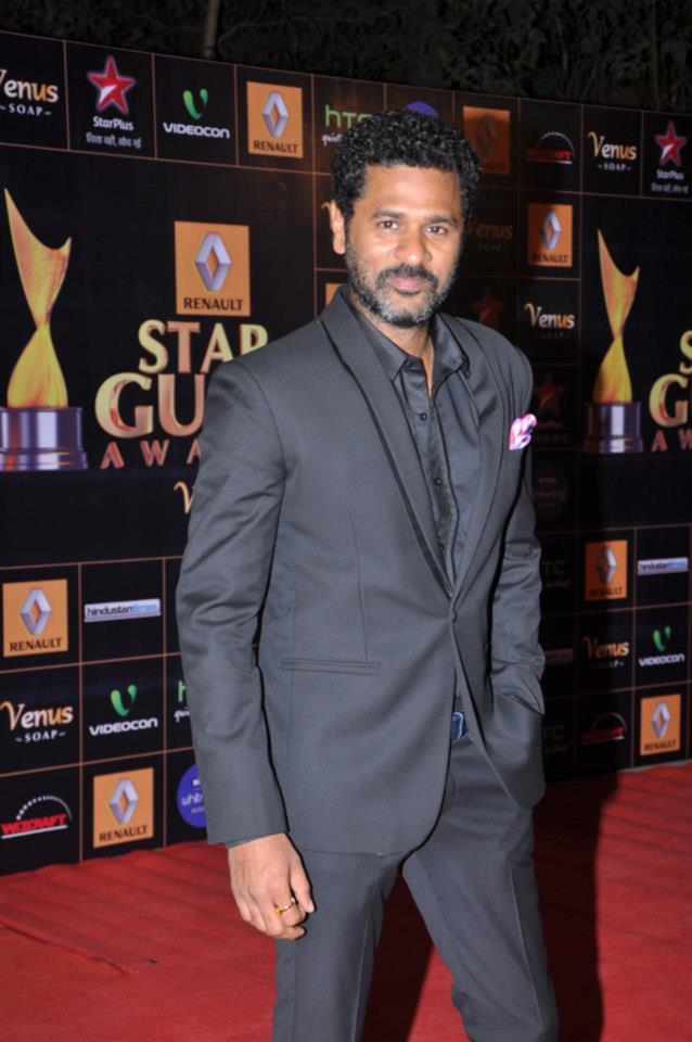 starguild05 Star Guild Awards