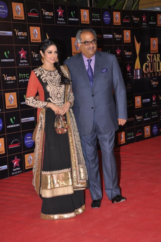 starguild12 Star Guild Awards