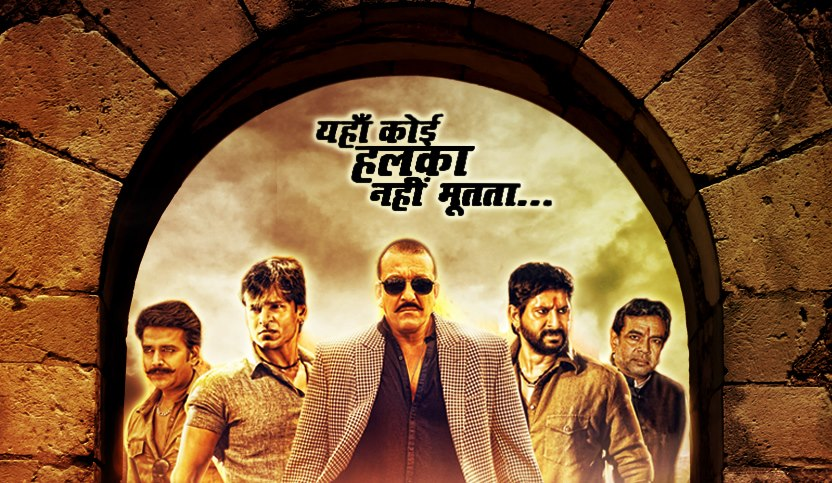 zg Subhash K Jha:  Zilla Ghaziabad is an ode to mayhem and machismo