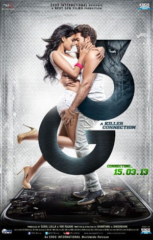 13mar 3gmusic 3G Music Review