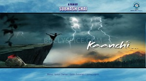 13mar_Kaanchi-Postponed01
