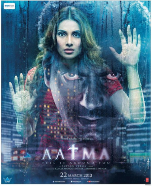 13mar aatmamusic Aatma Music Review