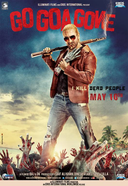 13mar gogoa poster Trailer of India's first ever ZOMCOM – Go Goa Gone!