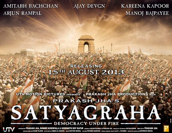 13mar satyagraha 06 Satyagraha   First look and more!