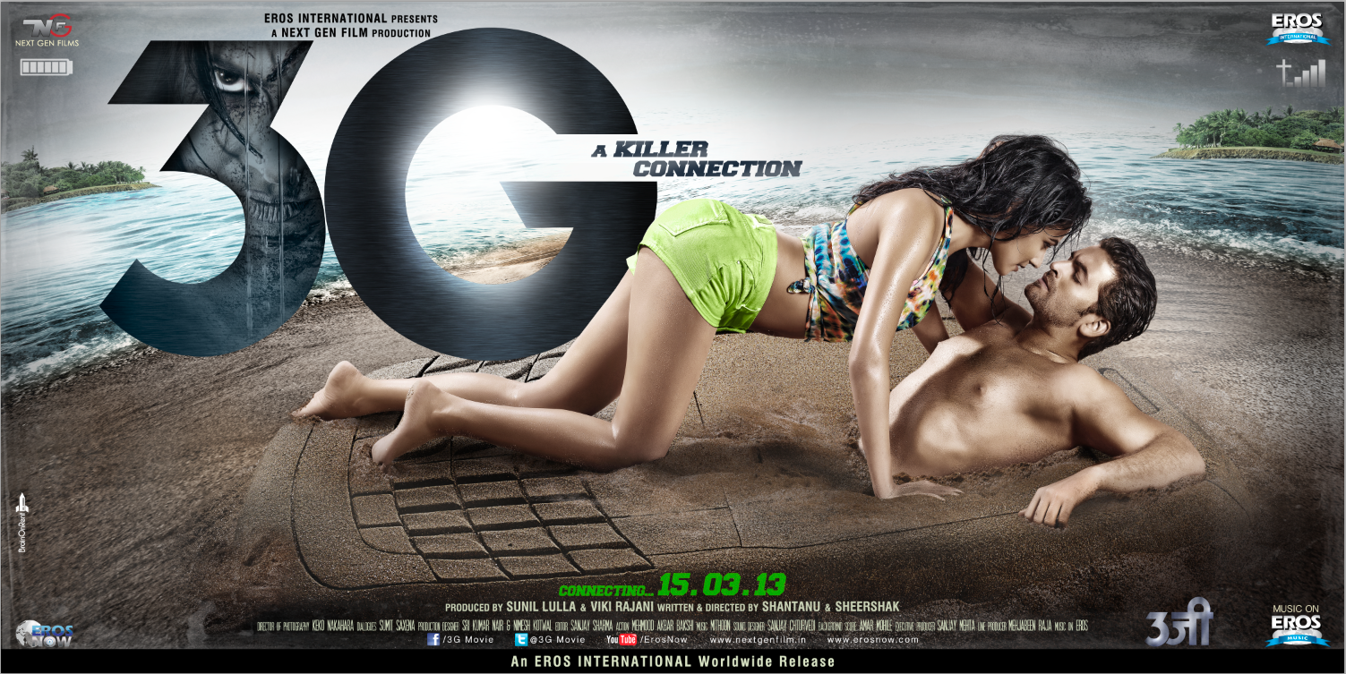 3G Poster Neil Nitin Mukesh and Sonal Chauhan starrer 3G launch a new poster
