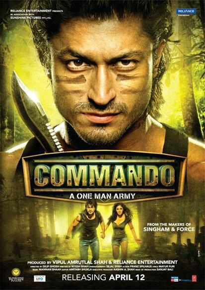 549535 364654000317025 637166393 n Subash K Jha: Commando creates a climate of clenched conflict for Vidyut to vent his voluminous talent as a martial artiste