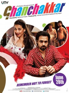 GHANCHAKKAR International Poster 224x300 Gupta's third film is wacky whimsical dark scrumptious and wonderfully innovative   Subhash K Jha reviews Ghanchakkar