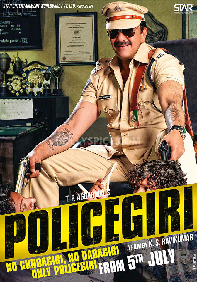 13may Policegiri poster01 First Trailer: Policegiri