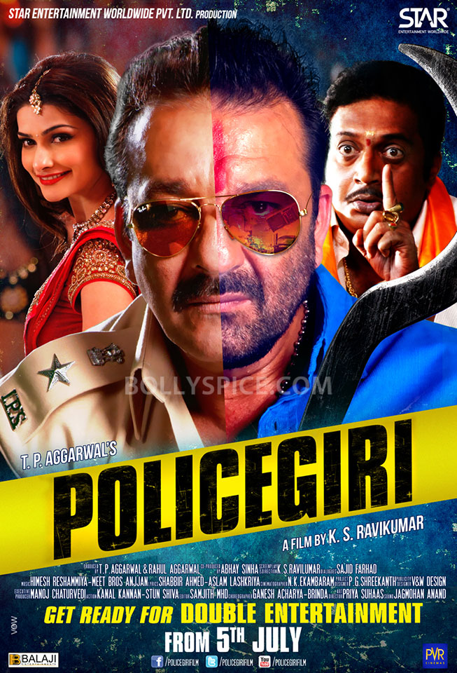 13may Policegiri poster02 First Trailer: Policegiri