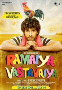 13may_RamaiyaVasthavaiyya