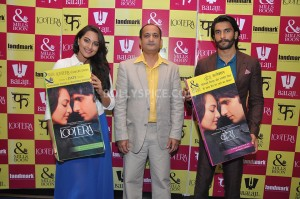 13jun MillsBoons Lootera 300x199 Mills & Boon launches Lootera collector's pack