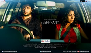 13jun TheEpiphany Poster 300x174 5 films, 1 vision and a beautiful journey…