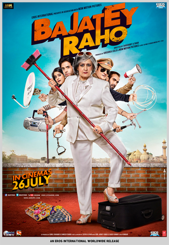 13jun baajateyraho Bajatey Raho Movie Review