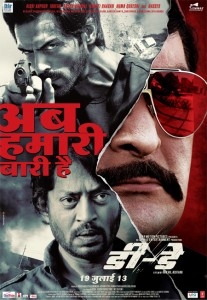 13jun ddayposter hindi 207x300 13jun ddayposter hindi