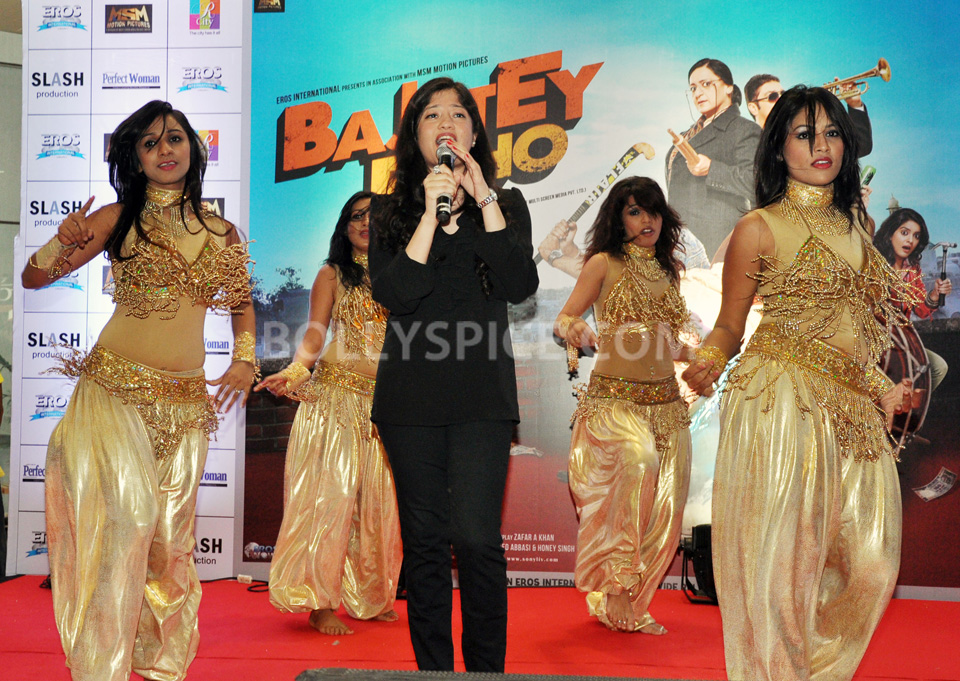 13jul BajateyRahoEvent03 Bajatey Raho musical event at R City Mall, Ghatkopar